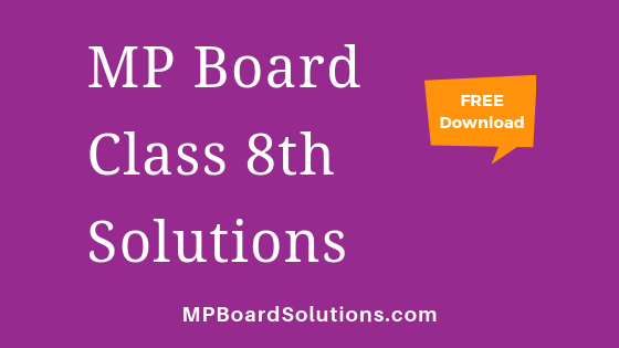 MP Board Class 8th Solutions