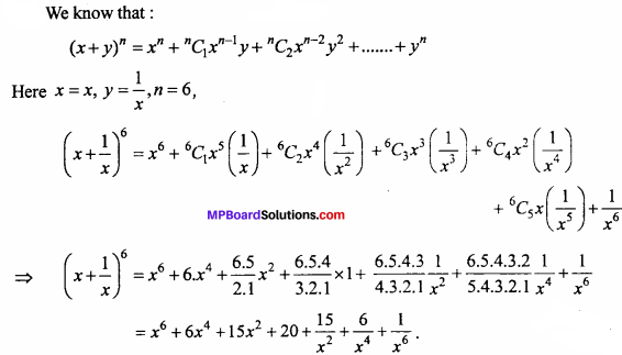 MP Board Class 11th Maths Important Questions Chapter 8 Binomial Theorem