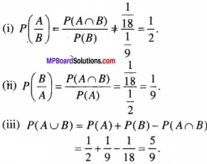 MP Board Class 12th Maths Important Questions Chapter 13 प्रायिकता