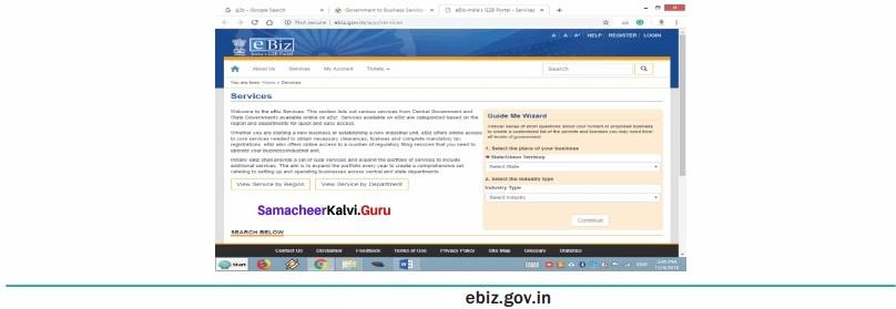 Samacheer Kalvi 12th Computer Applications Solutions Chapter 15 E-Commerce img 9