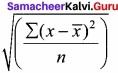 Samacheer kalvi 12th Economics Solutions Chapter 12 Introduction to Statistical Methods and Econometrics img 13