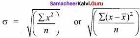 Samacheer kalvi 12th Economics Solutions Chapter 12 Introduction to Statistical Methods and Econometrics img 15