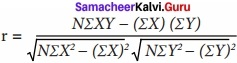 Samacheer kalvi 12th Economics Solutions Chapter 12 Introduction to Statistical Methods and Econometrics img 20