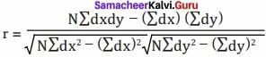 Samacheer kalvi 12th Economics Solutions Chapter 12 Introduction to Statistical Methods and Econometrics img 22