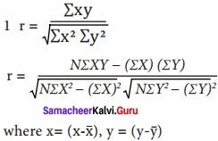 Samacheer kalvi 12th Economics Solutions Chapter 12 Introduction to Statistical Methods and Econometrics img 24