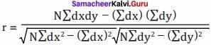 Samacheer kalvi 12th Economics Solutions Chapter 12 Introduction to Statistical Methods and Econometrics img 25