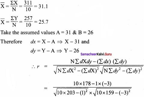 Samacheer kalvi 12th Economics Solutions Chapter 12 Introduction to Statistical Methods and Econometrics img 6